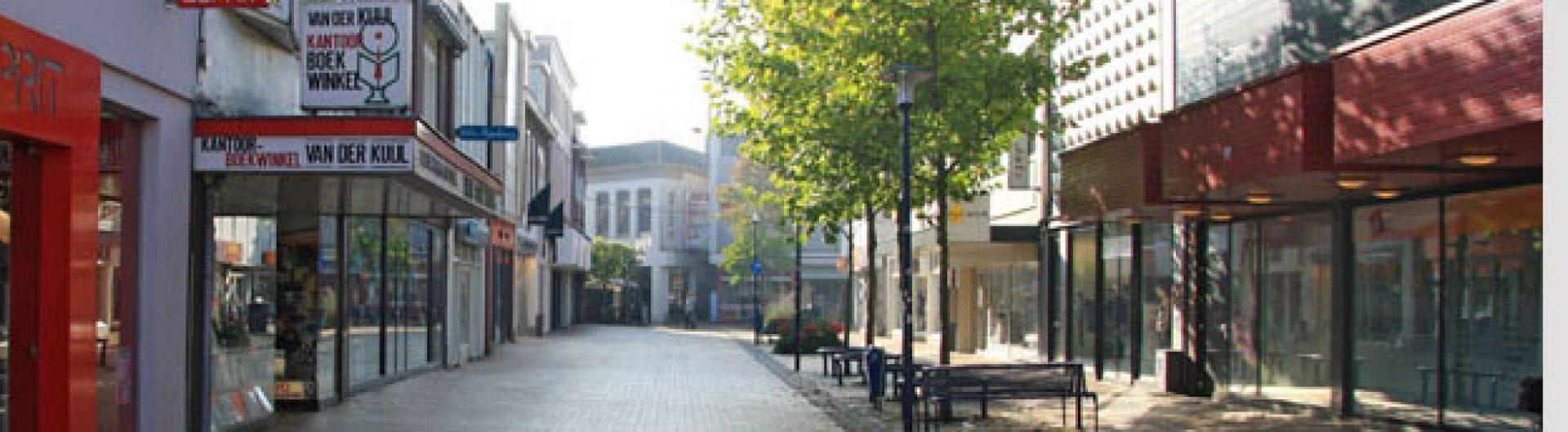 KantoorBoekhandel Van der Kuijl